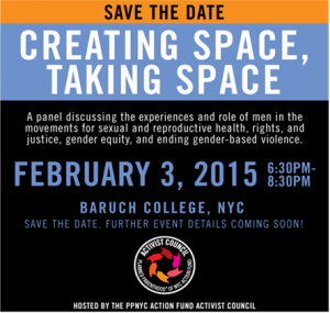 Creating Space, Taking Space @ Baruch College
